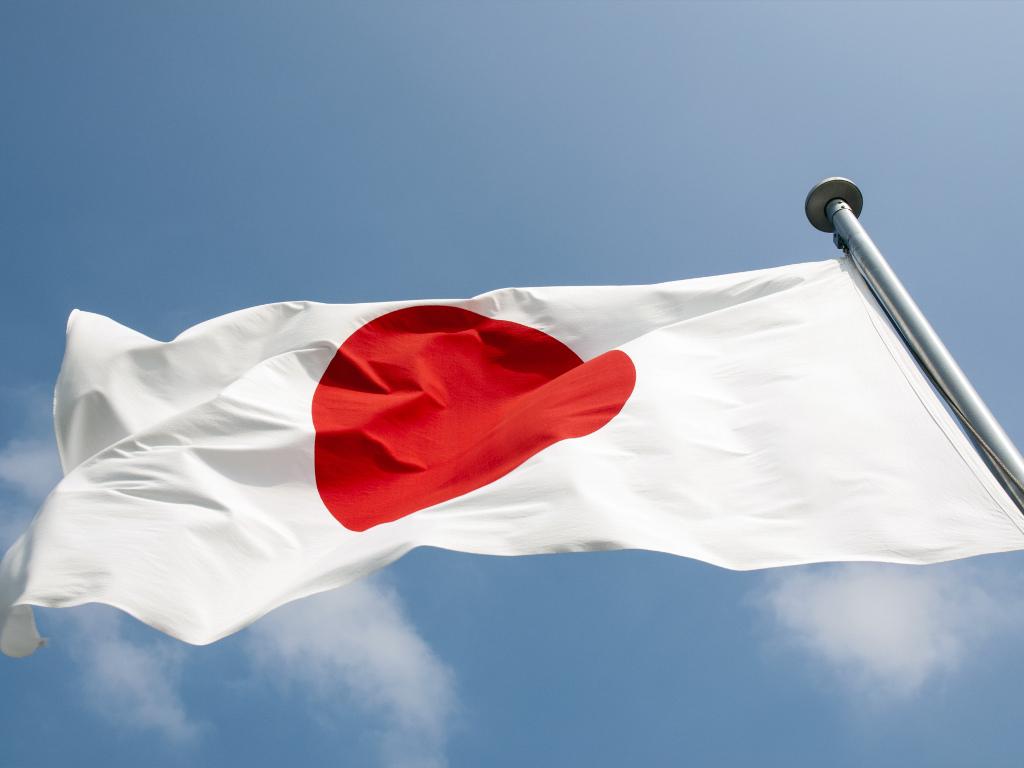 Dostupni grantovi Vlade Japana za projekte iz zdravstva, obrazovanja, ruralnog razvoja