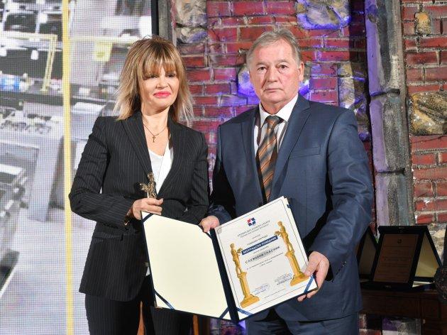 Jelena Trivan, direktorka Službenog glasnika, na dodeli priznanja
