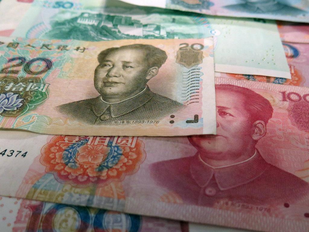 Juan postaje treća globalna valuta?