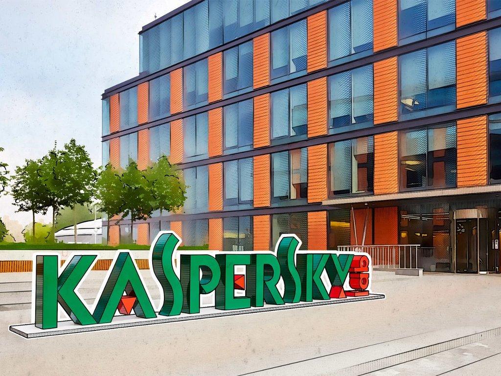 Kaspersky Lab pomogao u eliminisanju sedam ranjivosti unutar rješenja industrijske IoT platforme