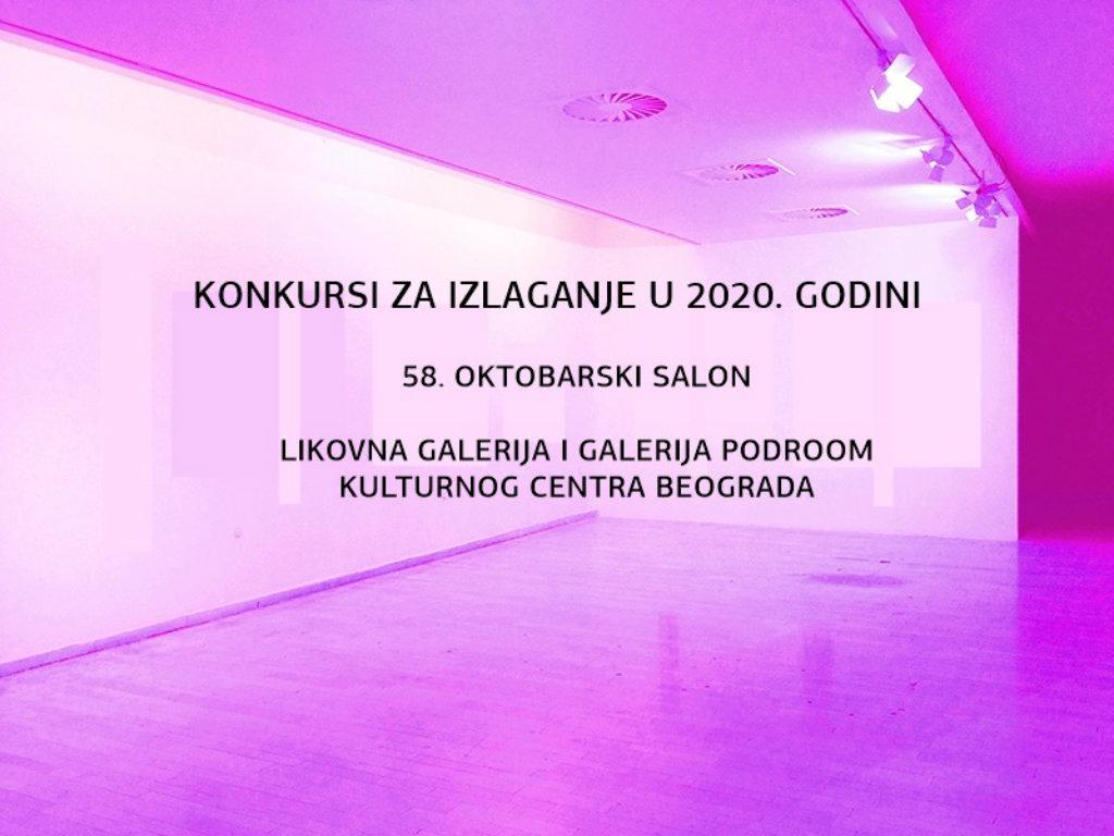 Kulturni centar Beograda raspisao tri konkursa za izlaganje u 2020. godini