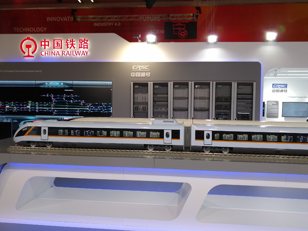 Donet o uslovima za obavljanje poslova održavanja podsistema energija (železnica)