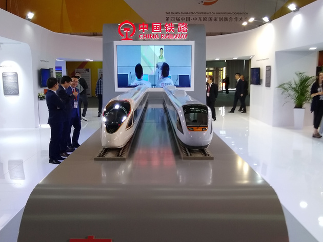 Models of Chinese fast trains