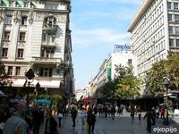 Širi se pešačka zona oko Knez Mihailove - Raspisan tender za uređenje centra Beograda