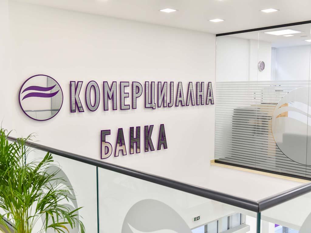 Konkurencijsko vijeće BiH pokrenulo postupak ocjene koncentracije NLB-ovog preuzimanja Komercijalne banke