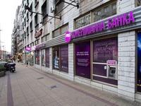 NLB preuzima Komercijalnu banku