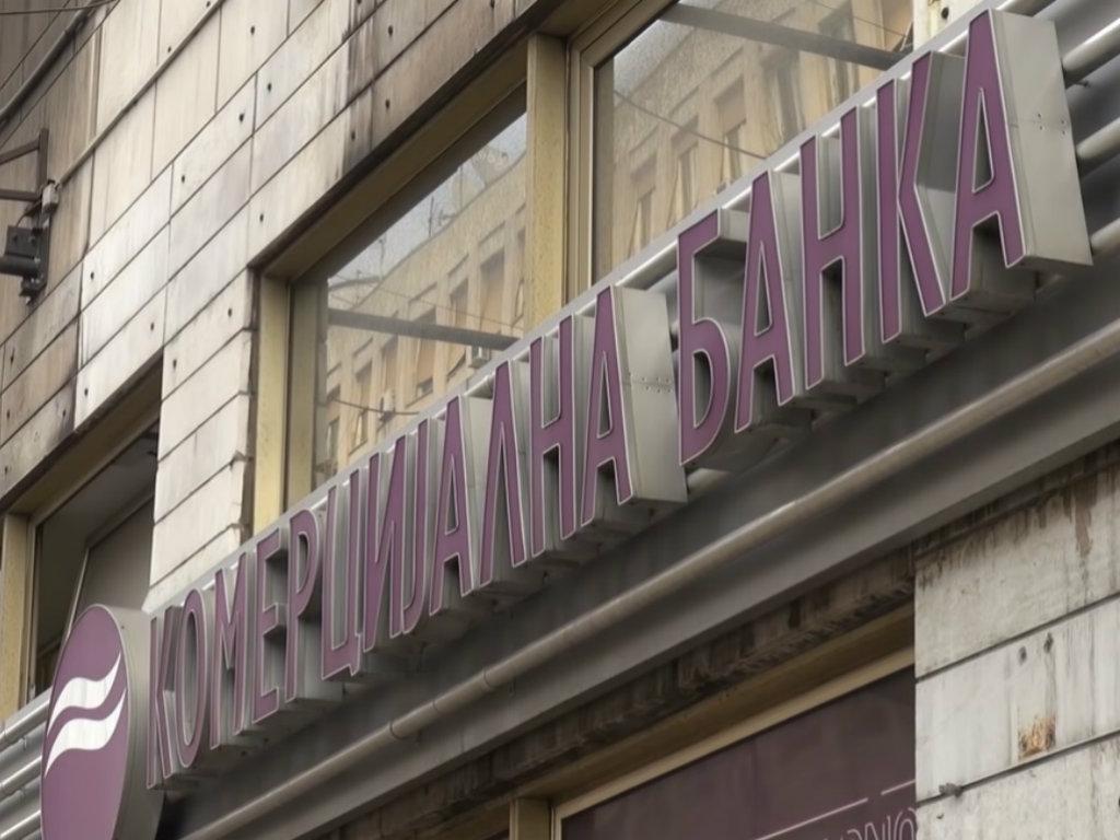 Komercijalna banka želi 100% udela u Komercijalnoj banci Banja Luka