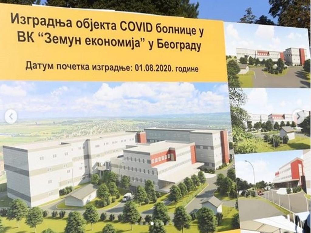 Nabavljena medicinska oprema za kovid bolnice u Beogradu i Kruševcu