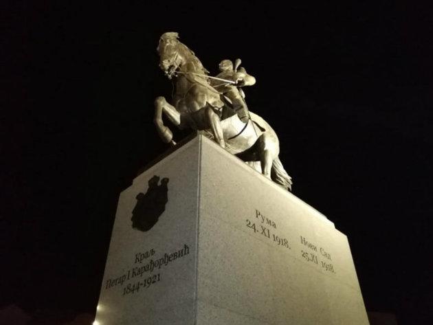 Spomenik kralju Petru u Novom Sadu
