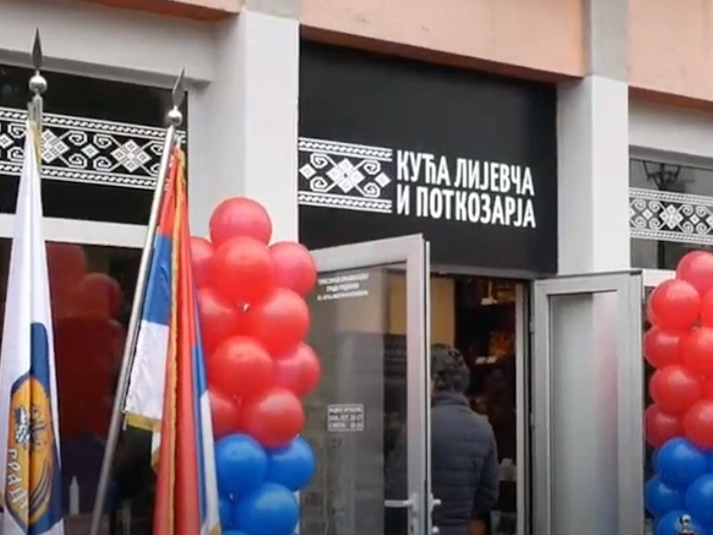 U Gradišci otvorena Kuća Lijevča i Potkozarja (VIDEO)