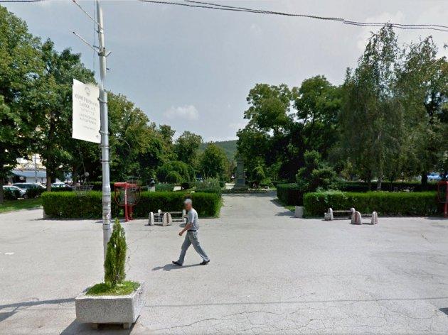 Centar Kuršumlije
