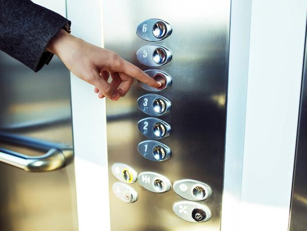 Raspisan tender za ugradnju lifta na trebinjskom Fakultetu za proizvodnju i menadžment