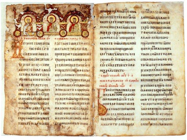 Seite 166 des Miroslav-Evangeliars soll Serbien spätestens im März 2020 zurückgegeben werden