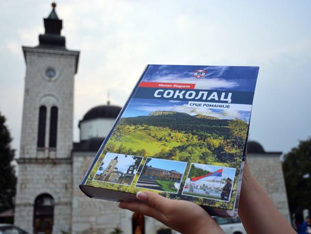 Monografijom osvjedočena istorija Sokoca