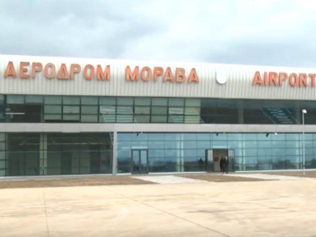 Eröffnung des Flughafens Morava am 28. Juni - Verhandlungen mit interessierten Unternehmen