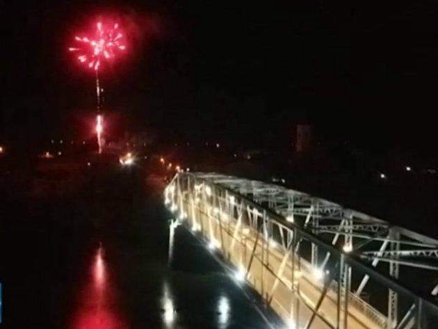 Most preko reke Bosut