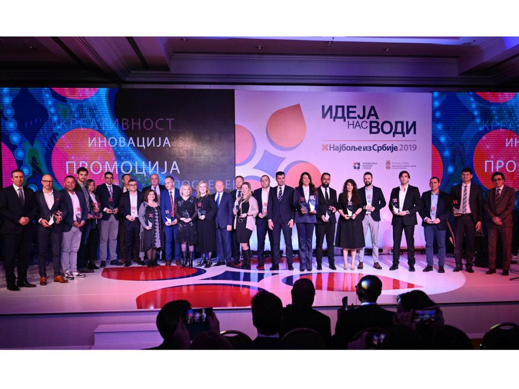 """Dodeljena priznanja """"Najbolje iz Srbije"""" - Nagrađeno 30 domaćih brendova"""