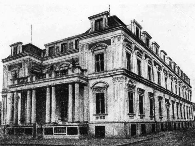 Biblioteka koju je potpalio Luftvafe 6. aprila 1941.