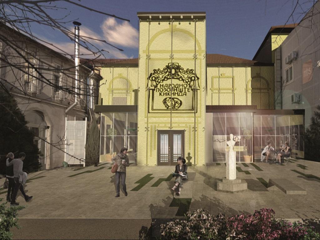 Kikinda dobija još jedan trg u pešačkoj zoni - Do leta 2018. dogradnja foajea Narodnog pozorišta (FOTO)