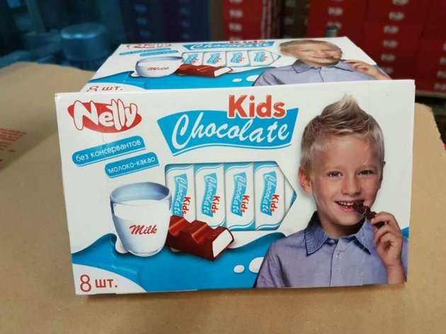 Schokolade Kids für russischen Markt