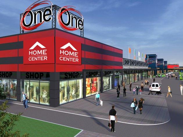 Retail park Zemun