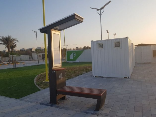 PetroSOLAR klupa u Masard parku u UAE
