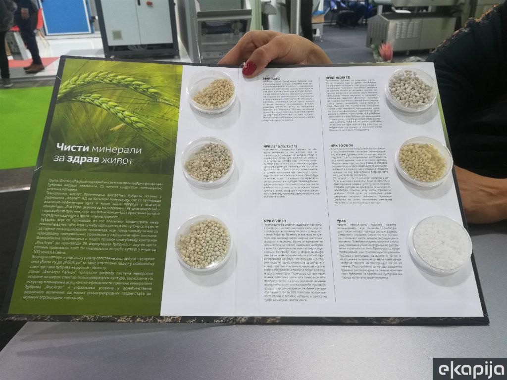Noviteti iz zaštite bilja i prihrane zemljišta i predstavljanje hrane za životinje na Poljoprivrednom sajmu u Novom Sadu