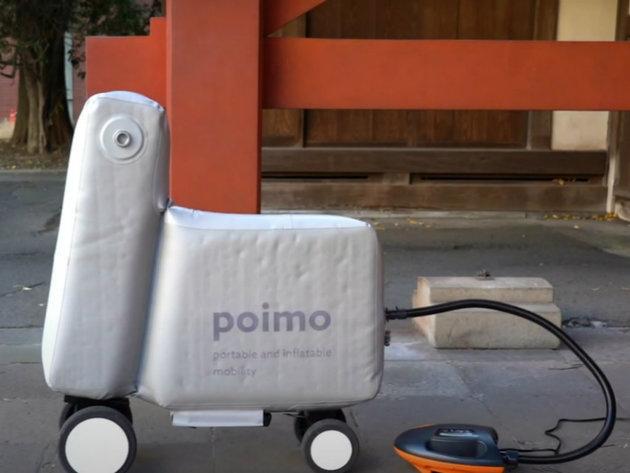 Japanci osmislili elektrobicikl na naduvavanje, koji može da se nosi u rancu (VIDEO)