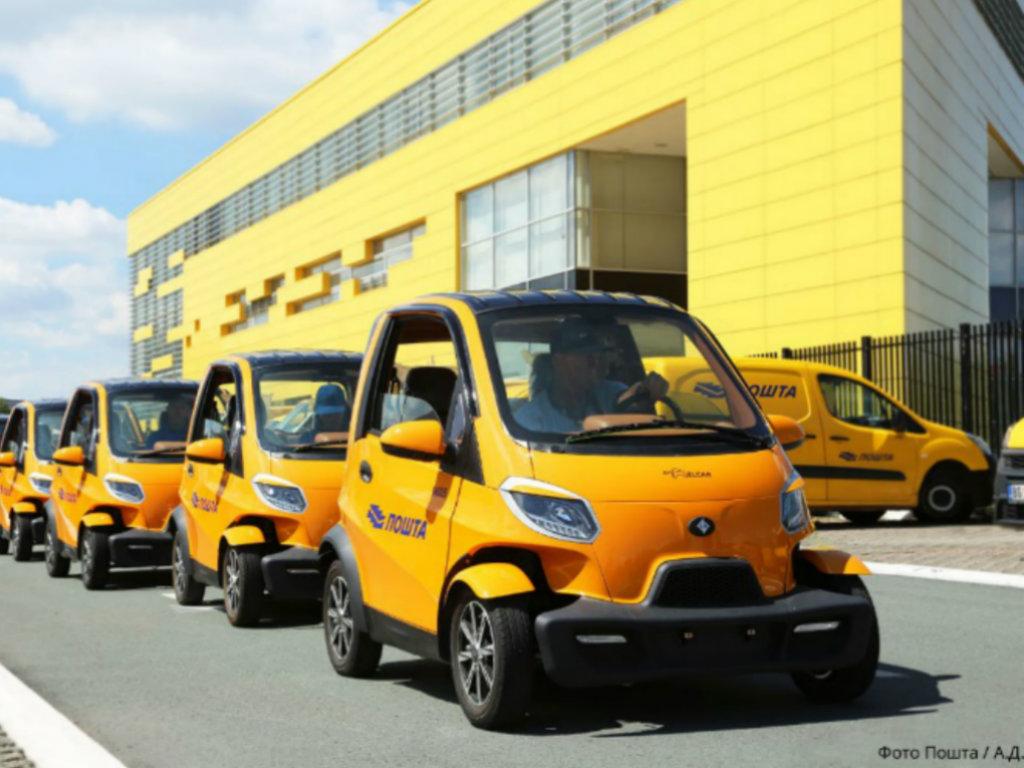 Pošta dobila pet malih dostavnih vozila na električni pogon