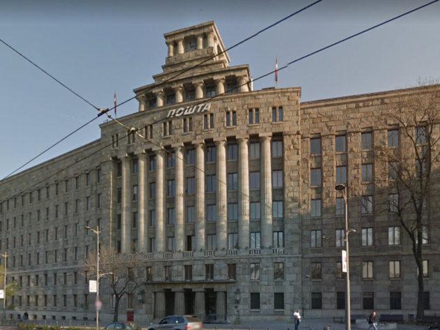 Pošta Srbije pušta poštanske marke povodom 180 godina postojanja
