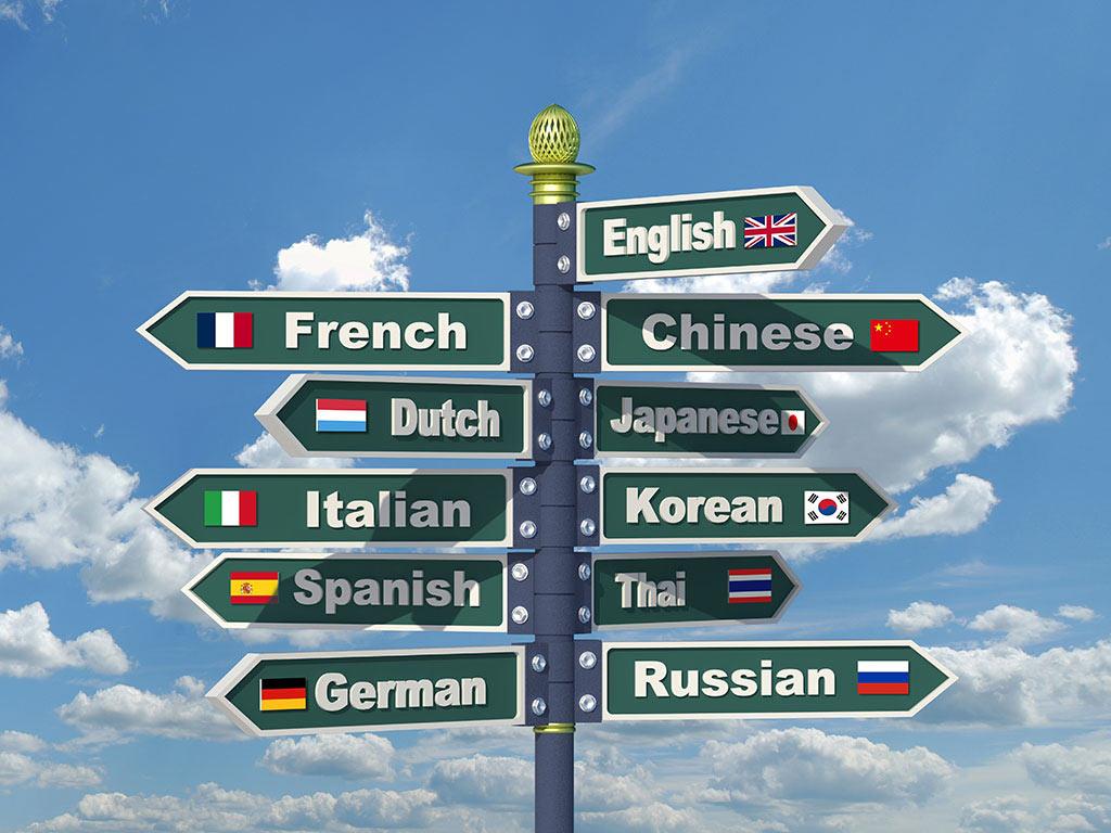 Zašto bi trebalo da prevedete svoj veb sajt