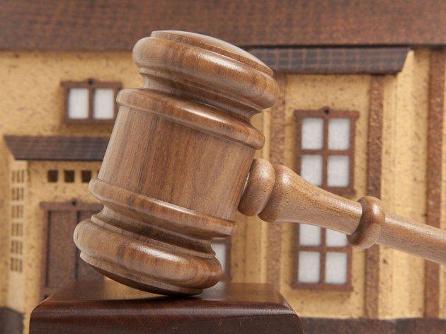 Žalba odgodila prodaju imovine Farmlanda - Nova licitacija 30. januara