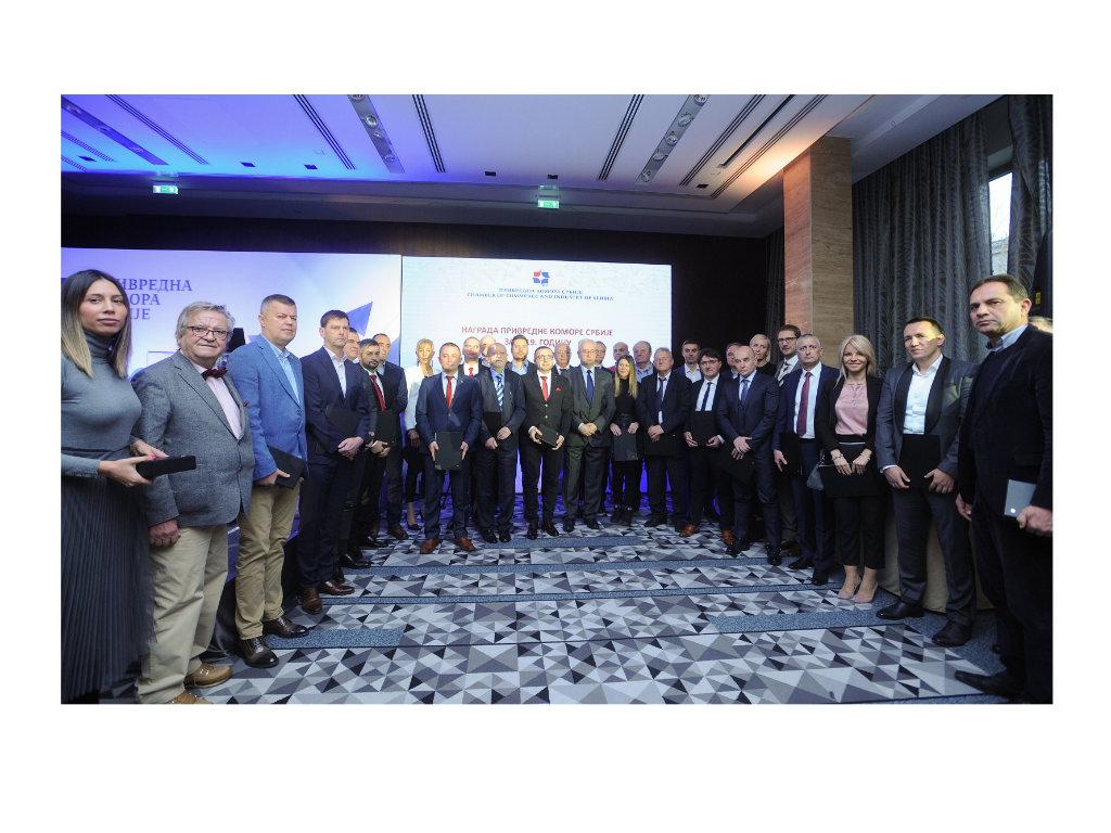 Privredna komora dodelila plakete i povelje najuspešnijima u privredi Srbije