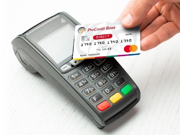 Keš u rukama bez bankomata - Nova usluga ProCredit banke omogućava Mastercard korisnicima da prilikom kupovine podignu do 5.000 dinara