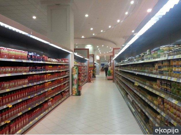 Stanje konkurencije u Srbiji zadovoljavajuće, ocenila nadležna komisija