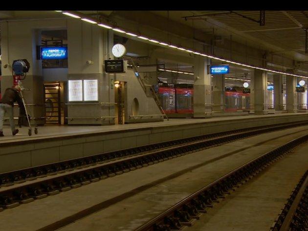 Bahnhof Belgrad Centar in Prokop