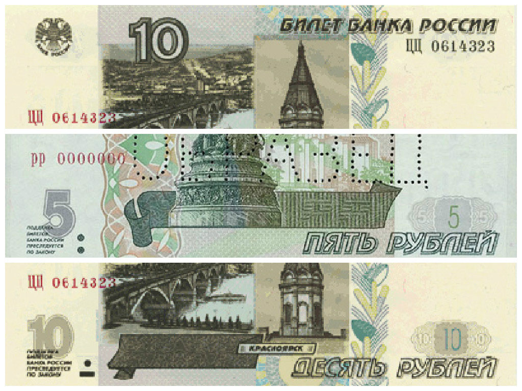 Izvoz nafte i gasa u nacionalnoj valuti? - Rusija razmatra uvođenje rublje u globalne transakcije