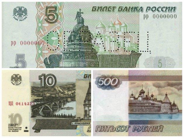 Raste promet u rubljama između Srbije i Rusije