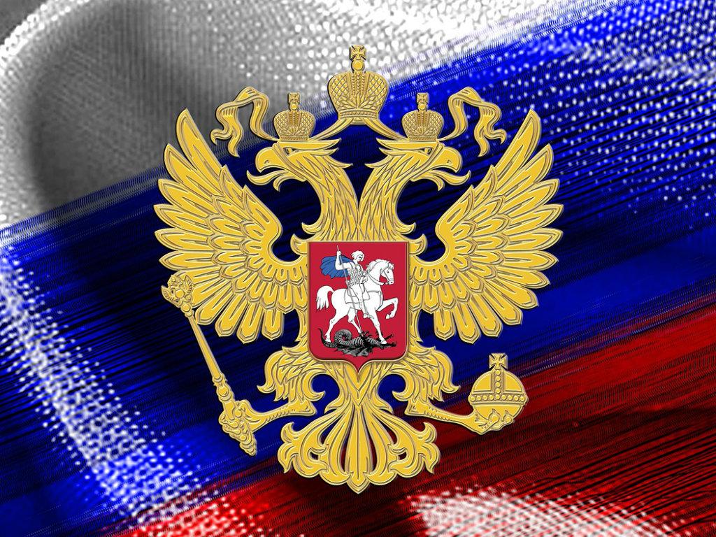 Moguće otvaranje ruske ambasade u Banjaluci