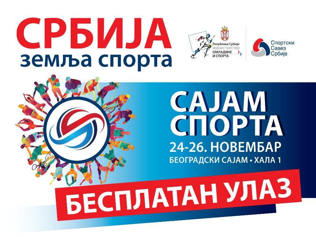 Međunarodni Sajam sporta od 24. do 26. novembra u Beogradu