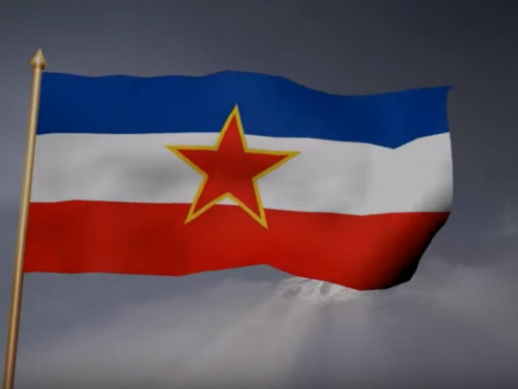 Hoće li srpske firme iz SFRJ ostvariti pravo na imovinu?
