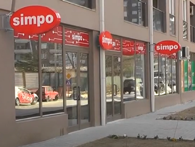 Simpo ponovo prodaje robnu kuću u Pančevu