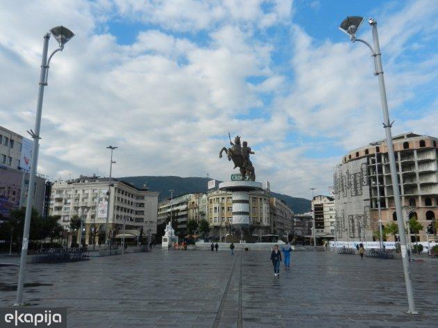 Fitch Ratings potvrdio BB rejting Sjeverne Makedonije uz negativne izglede