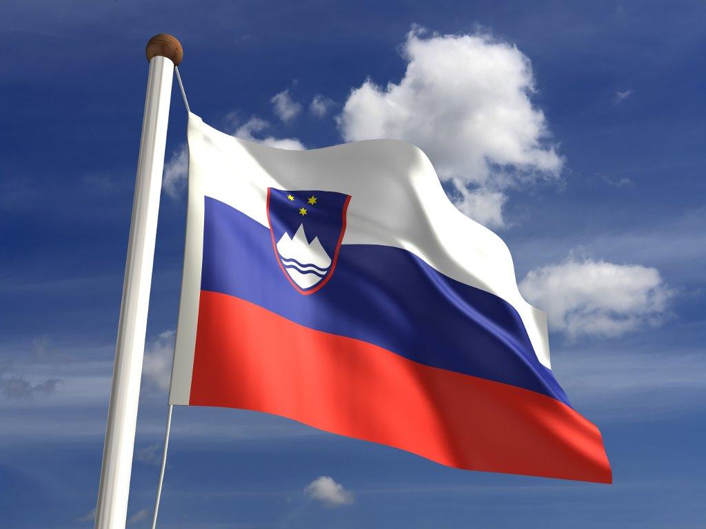 Zatvoreno konzularno odeljenje slovenačke ambasade u Beogradu