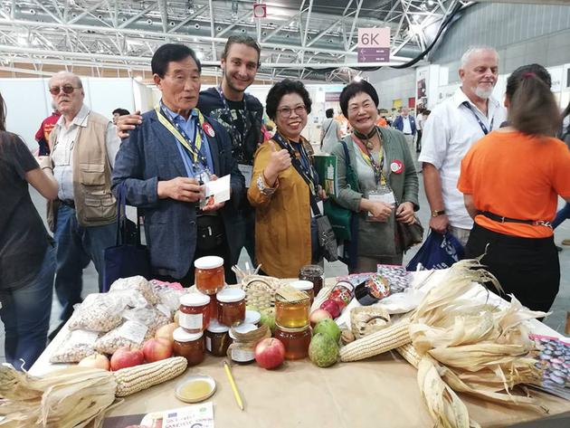 Slow Food Terra Madre Torino 2018