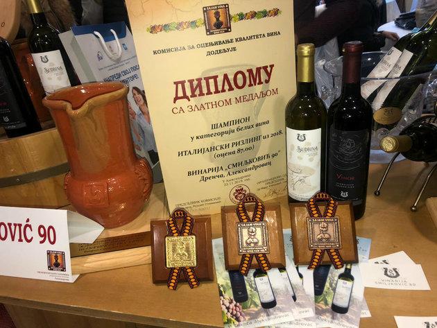 Awarded wines