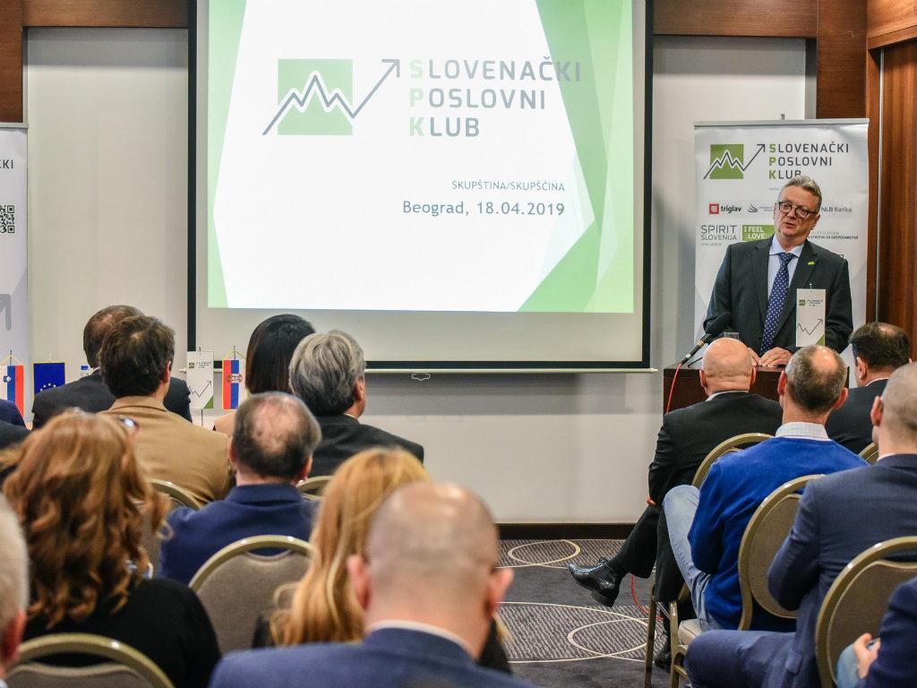 Godišnja skupština Slovenačkog poslovnog kluba