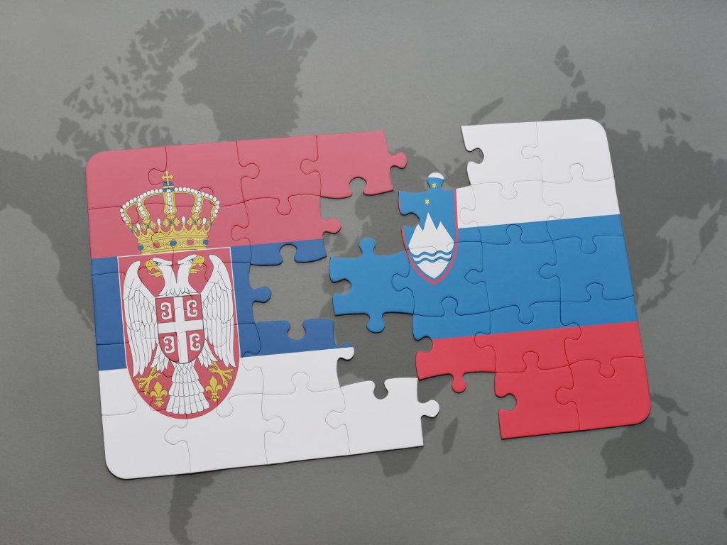 Ljubljanski dnevnik: Srbija i dalje atraktivna za kapital iz Slovenije