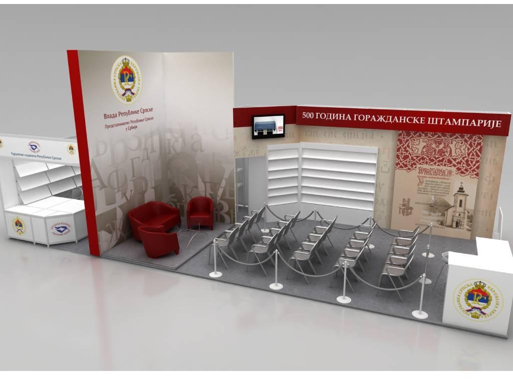 Štand RS na beogradskom sajmu knjiga u znaku 500 godina Goraždanske štamparije