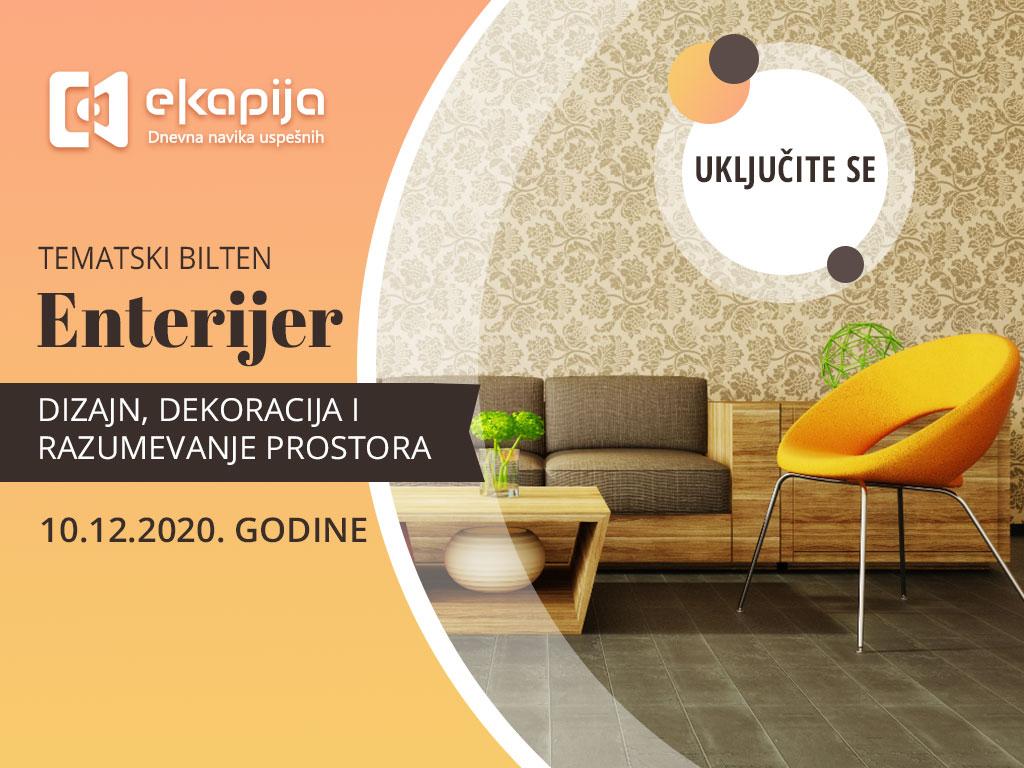 Dizajn, dekoracija i razumevanje prostora - Novo izdanje tematskog biltena 10. decembra na eKapiji